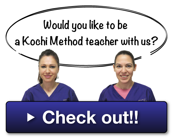 Recruit Kochi Method Lecturers!